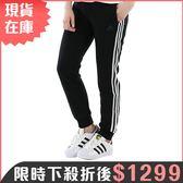 ★現貨在庫★ Adidas PT FT CH 3S 女裝 長褲 休閒 三條線 束口 黑 【運動世界】 DT8324