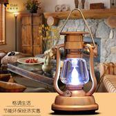 露營燈 太陽能LED復古馬應急照明手提手搖充電戶外 JD890 【KIKIKOKO】