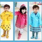 smally 學童書包雨衣 兒童學生雨衣 帶書包空間 防雨罩 防水透氣 有拉鍊 附收納袋