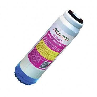 沛綠亞-樹脂濾芯