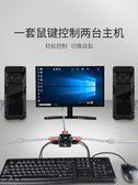 優聯 KVM切換器2口電腦主機二進一出vga鼠標鍵盤usb顯示器共用器 ATF極客玩家