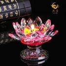 水晶玻璃蓮花燭臺酥油燈座水晶蠟燭臺擺件佛貢燈長明燈供佛燈家用 創時代
