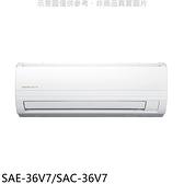 SANLUX台灣三洋變頻分離式冷氣5坪SAE-36V7/SAC-36V7