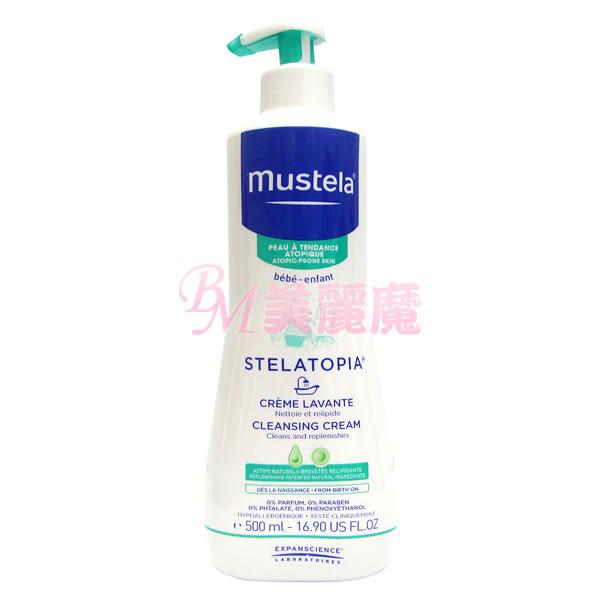 【美麗魔】Mustela慕之恬廊 舒恬良雙潔乳500ml 重裝瓶 大容量