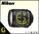 ES數位 Nikon AF-S DX 18-105mm F3.5-5.6 G ED VR 變焦鏡頭 變焦旅遊鏡