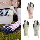 防切割手套日本女花園種花種植摘菜園林園藝...