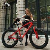 花渡變速越野沙灘雪地車4.0超寬大輪胎山地自行車男女式學生單車igo『櫻花小屋』