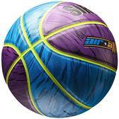 7號5號翻毛超纖軟皮籃球皮質質感男室外兒童耐磨學生比賽 全館免運