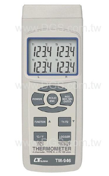 數字式溫度計四通道 Digital Thermometer
