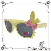 【Chimon Ritz】甜心兔兔兒童太陽眼鏡/墨鏡-黃