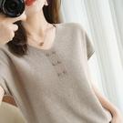 大碼針織短T~V領短袖t恤女針織冰絲純色體恤休閑寬松套頭打底衫TBF19A莎菲娜