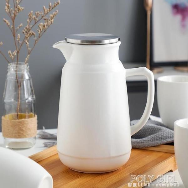 北歐大容量茶壺套裝創意陶瓷冷水壺耐高溫家用客廳涼白開水壺單壺 polygirl