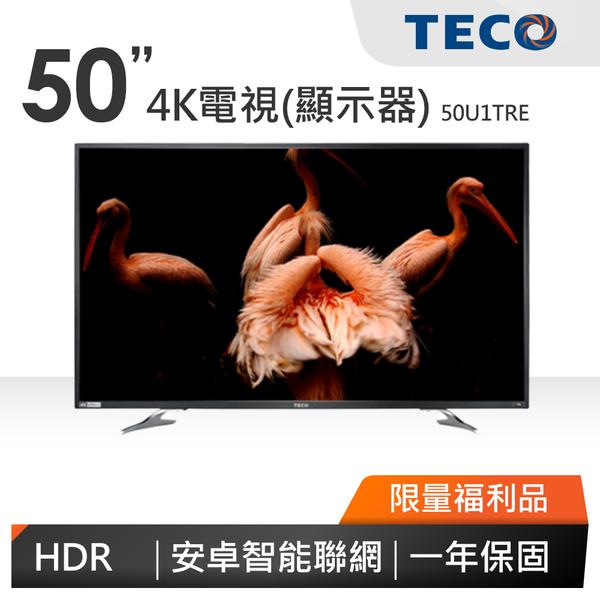 福利品 TECO 東元 50吋 TL-50U1TRE 4K UHD 液晶電視 (顯示器) 50U3 50U1