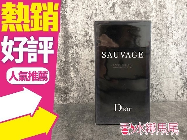 Dior 迪奧 曠野之心 男性淡香水 60ML 強尼戴普代言◐香水綁馬尾◐
