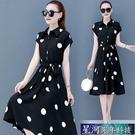 襯衫洋裝 氣質波點洋裝女裝春夏季新款法式修身顯瘦雪紡中長小裙子 星河光年