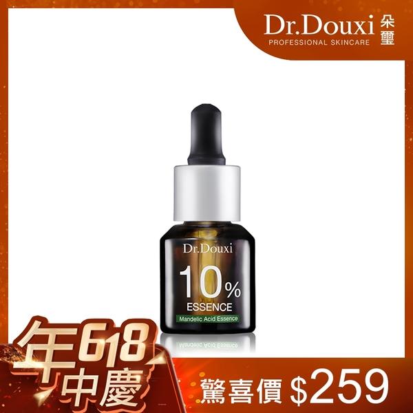 【Dr.Douxi 朵璽旗艦店】杏仁酸精華液10%15ml