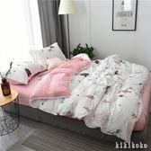 床包組 裸睡水洗棉四件套床單被套2m床上用品單人床學生被子宿舍三件套 XY9103【KIKIKOKO】