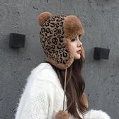 雷鋒帽女保暖加絨毛線帽護耳針織帽冬季【少女顏究院】