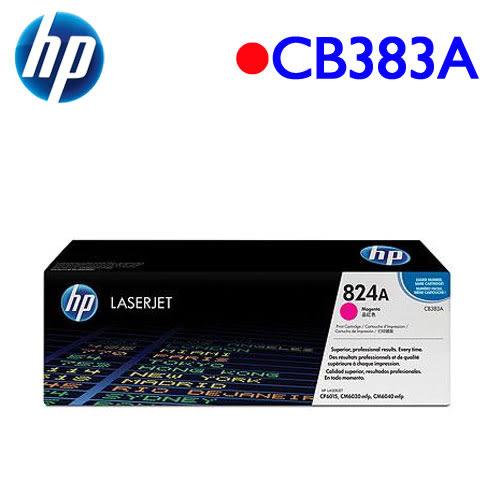 HP 824A/CB383A 原廠碳粉匣 紅