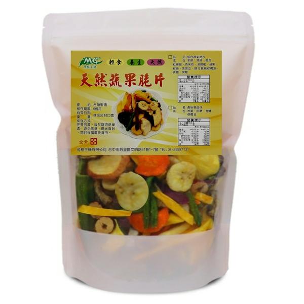 綜合蔬果脆片/160g