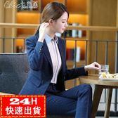現貨出清西裝 時尚韓版氣質修身藏藍色格子職業商務休閒正裝西裝套裝女igo11-3