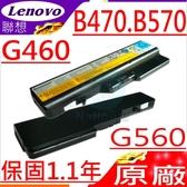 LENOVO G470 電池(原廠)-聯想 電池- IBM G475,G570,G575,G770,G780,V370 Z575,L10N6Y02,L10P6F21