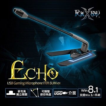 [富廉網] FOXXRAY 狐鐳  FXR-SUM-01 回聲響狐USB電競麥克風