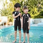 兒童泳衣 兒童連體游泳衣男童女童寶寶泳褲套裝小童中大童小孩防曬泳裝送帽 瑪麗蘇