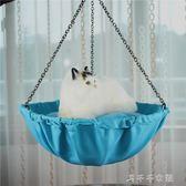 貓吊床圓形貓窩貓吊床搖籃式愜意休閒貓咪窩寵物窩墊消費滿一千現折一百igo