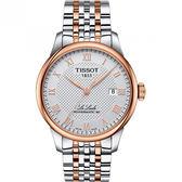 【僾瑪精品】TISSOT天梭 Le Locle 80小時動力儲存時尚機械錶-銀x雙色/39mm/T0064072203300