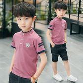 男童短袖t恤2019新款兒童短袖t恤夏裝polo衫童裝上衣大童韓版衣服 QG28827『優童屋』