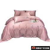 床罩床單純棉四件套全棉被套歐式簡約床單床笠裸睡床上用品【探索者户外】
