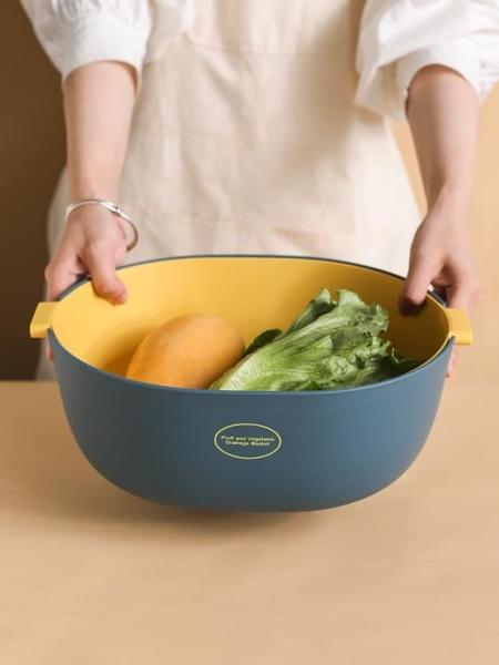 菜籃 雙層洗菜盆洗水果瀝水籃客廳家用廚房淘菜水果盆濾水菜籃子【快速出貨八折搶購】