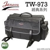 【聖影數位】Jenova 吉尼佛 皇家系列背包 經典系列專業相機包 TW-973 附防雨罩 附雙肩背帶