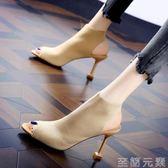 高跟鞋歐美魚嘴鞋露趾涼鞋女夏季新款細跟針織鬆緊彈力羅馬高跟涼靴 至簡元素