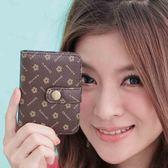 【Miyo】安東尼奧飾紋精英釘釦名片夾
