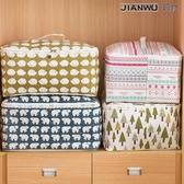 快樂購 棉麻衣物棉被收納袋防水防潮