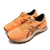 Asics 慢跑鞋 Gel-Nimbus 22 摩登東京 橘 黑 男鞋 亞瑟士 運動鞋 【ACS】 1011A781801