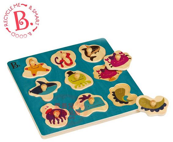 【愛吾兒】美國 B.Toys 躲貓貓 Hide n Sea