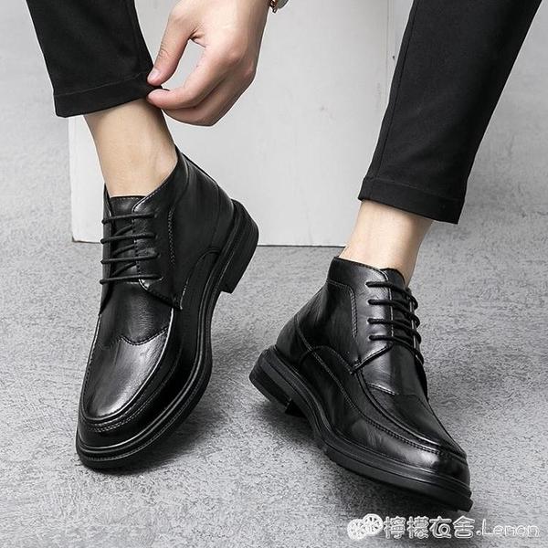 馬丁靴男潮流工裝靴英倫風百搭高幫皮鞋黑色短靴男士秋季靴子 雙十一全館免運