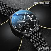 男士石英防水手錶 2019新款概念全自動機械表學生鋼帶手表男表 BT1671『寶貝兒童裝』
