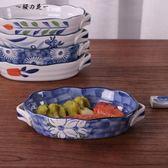 日式烘焙碗焗飯碗陶瓷耐熱高溫防燙和風手繪把柄餐具創意烤箱盤碗【櫻花本鋪】