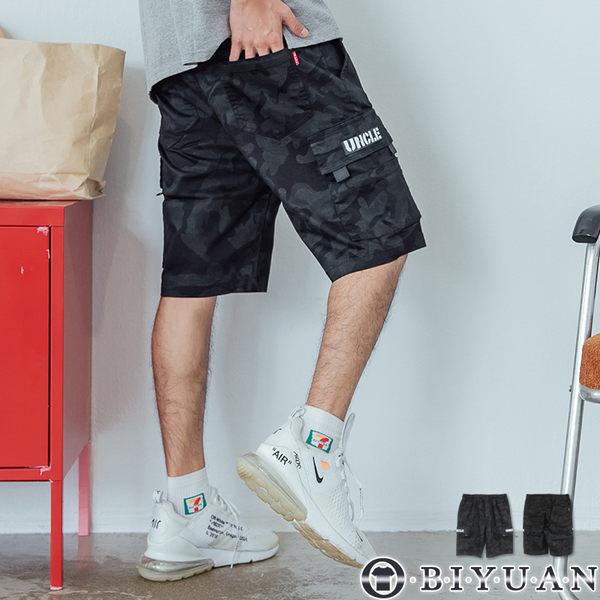 【OBIYUAN】短褲 迷彩 側邊口袋 字母印花 休閒短褲 共1色【P6607】