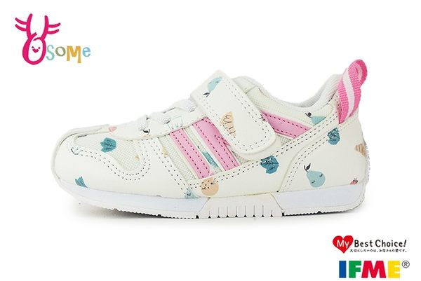 IFME 日本機能鞋 女童鞋 輕量 運動鞋 經典系列 O7663#白色◆OSOME奧森鞋業