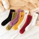 可愛水果珊瑚絨襪子女睡眠襪秋冬季保暖加絨地板襪毛絨家居月子襪