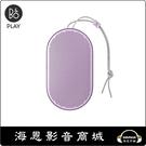 【海恩數位】B&O Beoplay P2 AW17 薰衣紫『台灣代理商公司貨 享原廠售後保固2年』