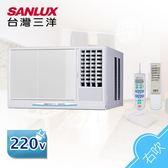 SANLUX台灣三洋 6-8坪右吹式定頻窗型空調/冷氣 SA-R41FE