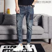 牛仔長褲男士修身小腳青年長哈倫褲洛麗的雜貨鋪