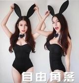 新品廠家直銷可愛兔女貓女郎情趣服制服誘惑角色扮演套裝連體內衣 自由角落