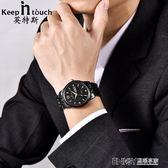 男士鋼帶手錶日歷夜光防水學生男款石英錶非機械錶女士情侶錶 溫暖享家